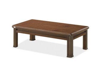 Real Wood Veneer Coffee Table HER-COF-KQ3YC